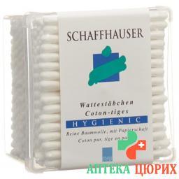 Schaffhauser Wattestabchen Hygienic 200 штук