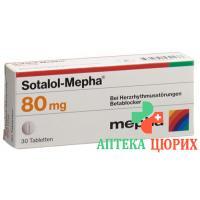Соталол Мефа 80 мг 30 таблеток