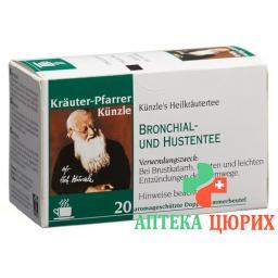 Кюнцле Бронхиал чай от кашля 20 пакетиков