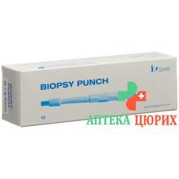 BIOPSY PUNCH 8MM STER