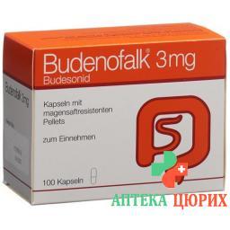 Буденофальк 3 мг 100 капсул