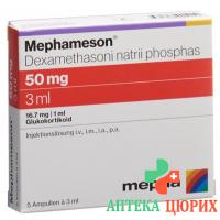 Мефамезон раствор для инъекций 50 мг/3 мл 5 ампул по 3 мл