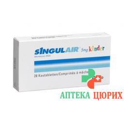 Сингуляр 5 мг 28 жевательных таблеток для детей