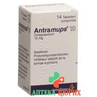Антрамупс 10 мг 14 таблеток