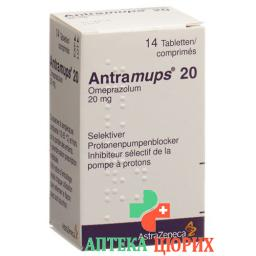 Антрамупс 20 мг 100 таблеток