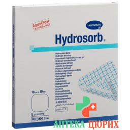 Hydrosorb Hydrogel Verband 10x10см стерильный 5 штук