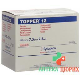 Topper 12 Einmal-Kompressen 7.5x7.5см стерильный 40 пакетиков a 2 штуки