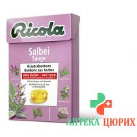 Рикола Шалфей травяные леденцы без сахара 50 г