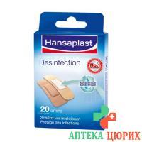 Hansaplast Desinfection Strips 20 штук