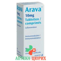Арава 10 мг 30 таблеток покрытых оболочкой