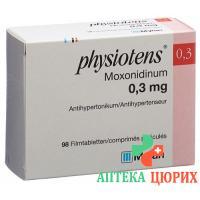 Физиотенс 0.3 мг 98 таблеток