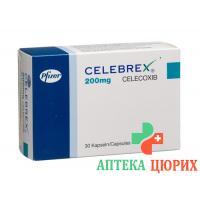 Селебрекс 200 мг 30 капсул