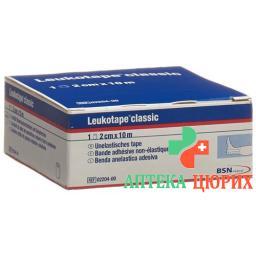 Leukotape Classic пластырейband 10мX2см