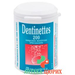 Dentinettes в растворимых таблетках 200 штук
