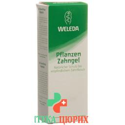 Weleda-Pflanzen-Zahngel 75мл