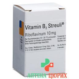 Витамин B2 Штройли 10 мг 100 драже