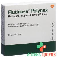 Флутиназе Полинекс суспензия 28 х 0.4 мл