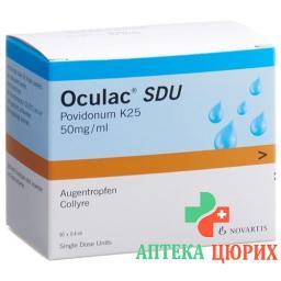 Окулак СДУ глазные капли 60 монодоз по 0,4 мл