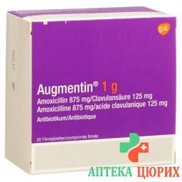 Аугментин 1 г 20 таблеток для взрослых