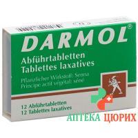Дармол экстракт листьев сенны слабительное 12 таблеток