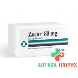 Зокор 80 мг 98 таблеток покрытых оболочкой
