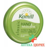 Kamill Hand & Nagelcreme Classic 150мл