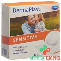 Dermaplast Sensitive Schnellverband Weiss 4смx5m рулон