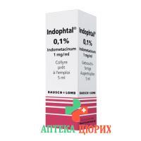 Индоптал глазные капли 0.1% готовые к употреблению 5 мл