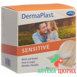 Dermaplast Sensitive Schnellverband телесный цвет 8смx5m рулон