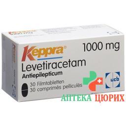 Кеппра 1000 мг 30 таблеток покрытых оболочкой