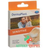 Dermaplast Sensitive 8смx10см 10 пластырей
