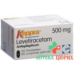 Кеппра 500 мг 100 таблеток покрытых оболочкой
