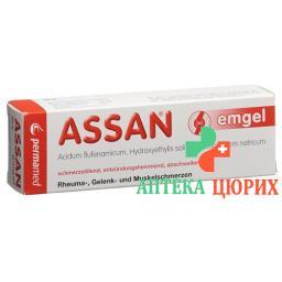 Ассан эмгель 50 грамм