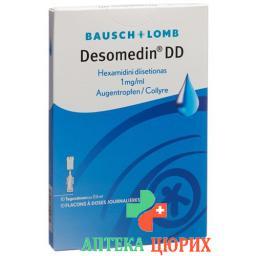 Дезомедин ДД глазные капли 10 монодоз