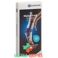 MalleoTrain активная повязка Sprunggelenk размер 2 Links Natur