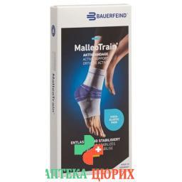 MalleoTrain активная повязка Sprunggelenk размер 3 Rechts Natur