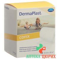 Dermaplast Cofix марлевый бинт 10смx20m Weiss