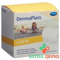 Dermaplast Cofix марлевый бинт 8смx20m Weiss