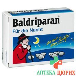 """Балдрипаран """"На ночь"""" 60 драже"""