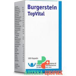 Бургерштейн ТопВитал 100 капсул