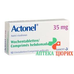 Актонель 35 мг 12 еженедельных таблеток