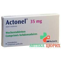 Актонель 35 мг 4 еженедельные таблетки