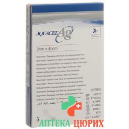 Aquacel Ag Hydrofiber Silber Tamponade 2x45см 5 штук