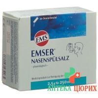 Эмсер Соль для полоскания носа порошок 20 пакетиков по 2,5 г