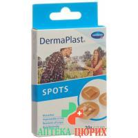 Dermaplast Spots Rund телесный цвет 20 штук