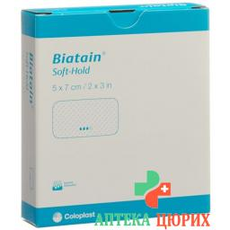 Biatain Soft Hold Schaumverband 5x7см 5 штук