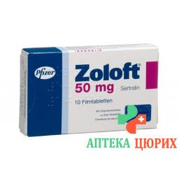 Золофт 50 мг 10 таблеток покрытых оболочкой