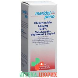 Меридол Перио хлоргексидин раствор 0.2% флакон 300 мл