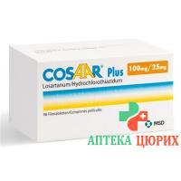 Козаар Плюс 100/25 мг 98 таблеток покрытых оболочкой