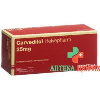 Карведилол Хелвефарм 25 мг 100 таблеток